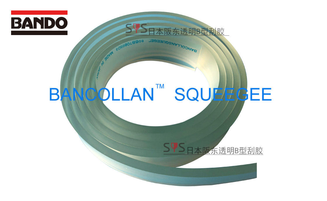 BANCOLLANSQUEEGEE Featured Image