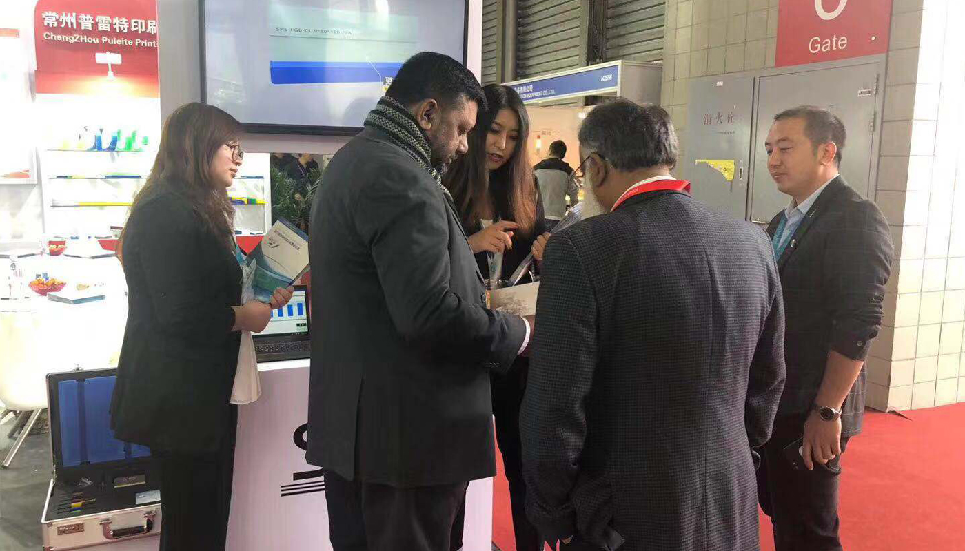 SPS scraping rubber and Bando scraping rubber successfully participated in the 2019 Asia-Pacific Network Printing Exhibition