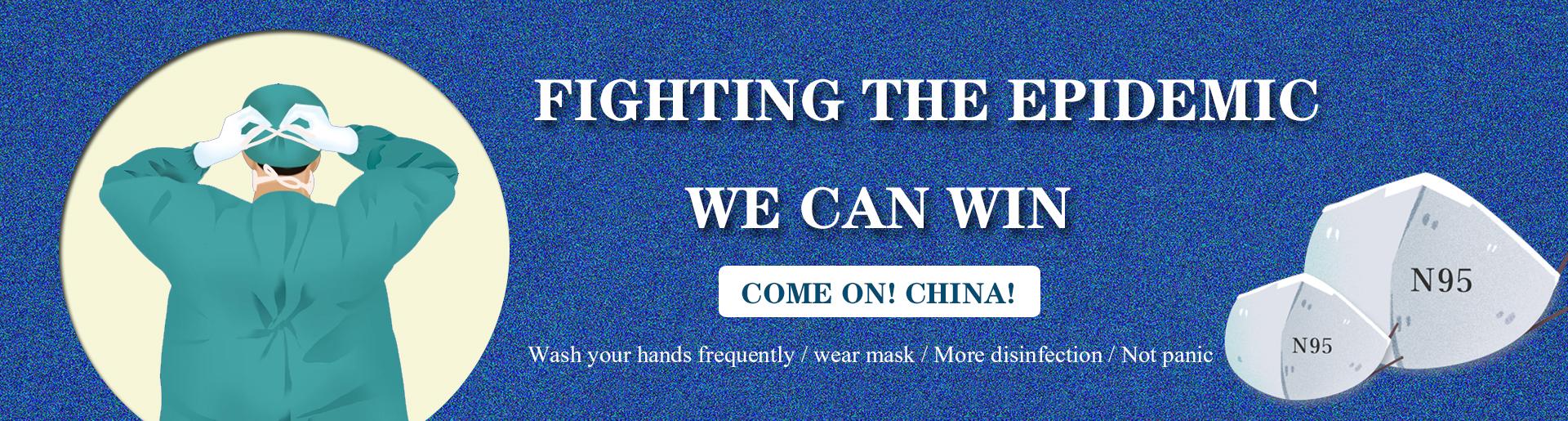 yiqing banner2